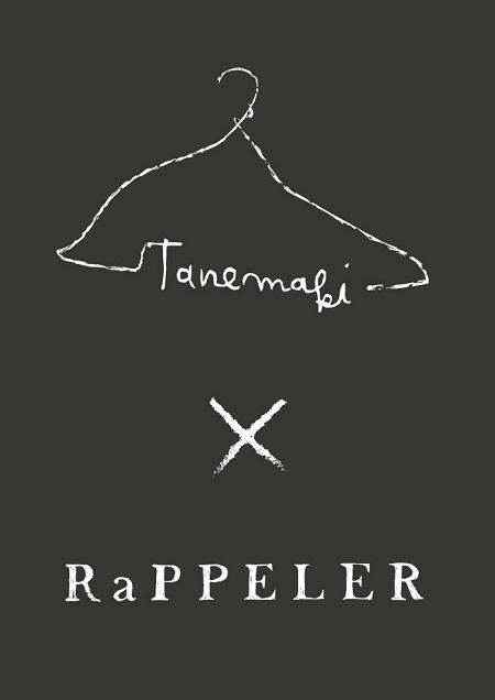 RaPPELER22.jpg