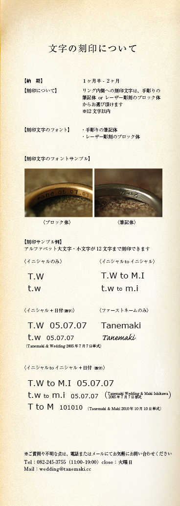 Ring冊子8(012-表3).jpg