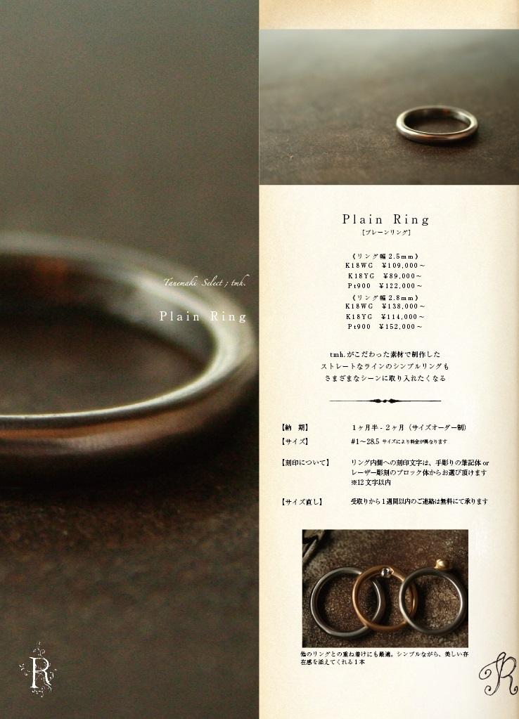 Ring6-jpg.jpg