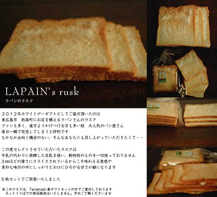 Rusk2_700.jpg