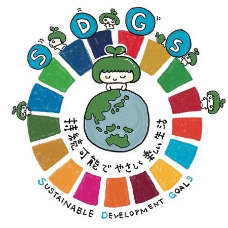 SDGs8.JPG