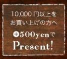 Sankirai+500.jpg