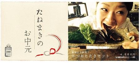 Taenamki_SummerGift_Banner2.jpg
