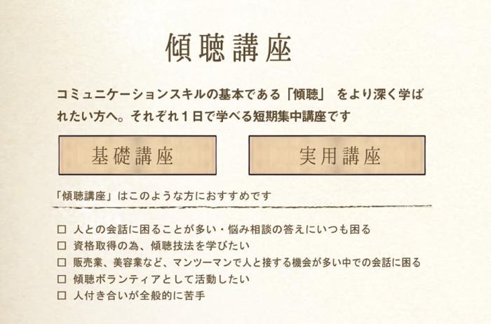 Tane_school_pamphlet_Banner-3.jpg