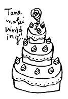 Tanemaki Wedding1.JPG