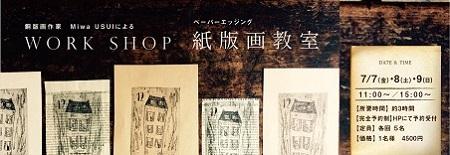 Tanemaki_12Anni_Banner_01.jpg