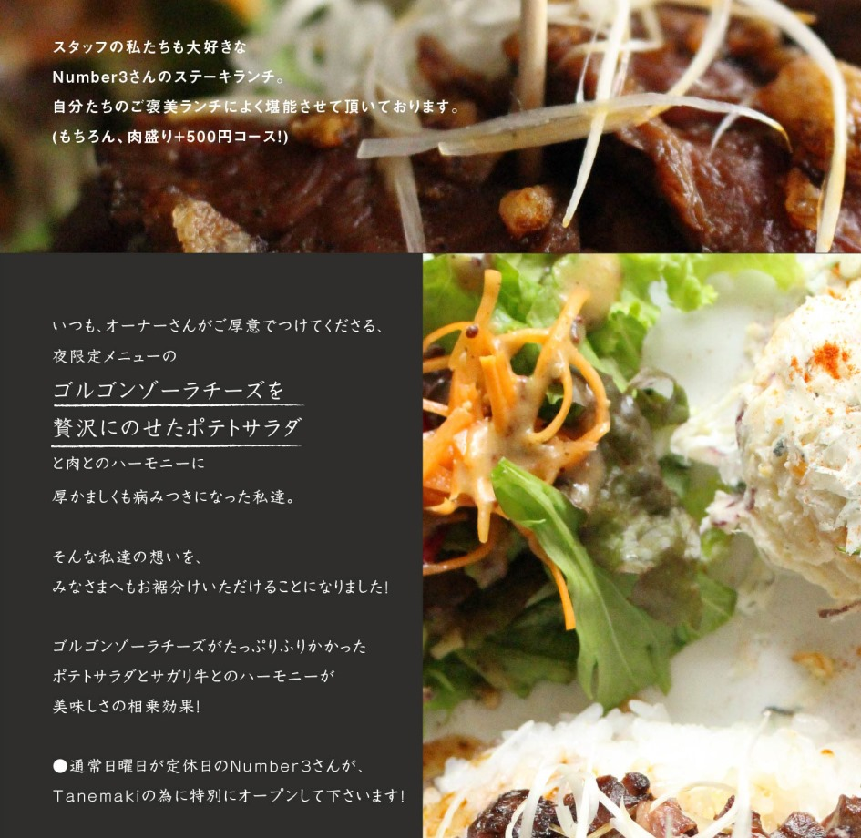 Tanemaki_12Anni_web_03-3.jpg