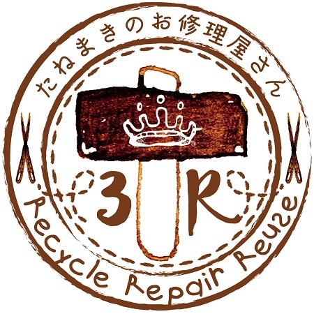 Tanemaki_repair_logo_1.jpg