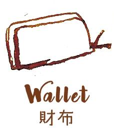 Tanemaki_repair_logo_wallet.jpg