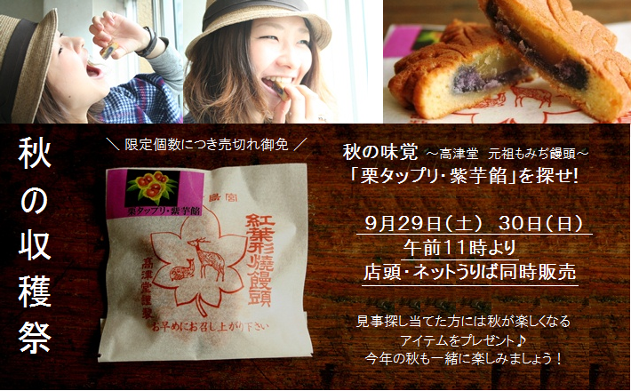 amshukakusai_t.png