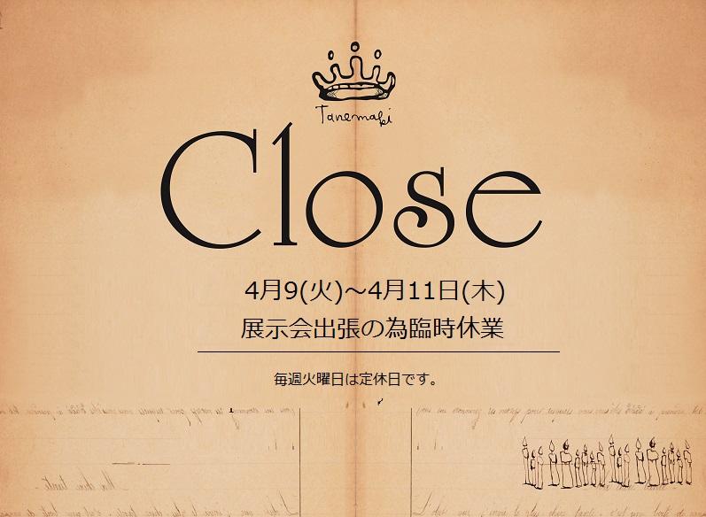 april_close.jpg