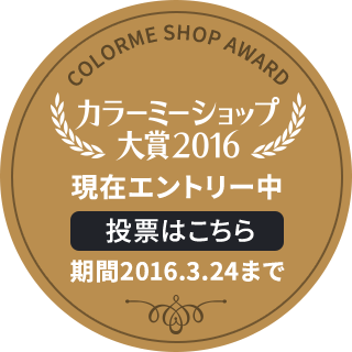award2016_badge_gold.png