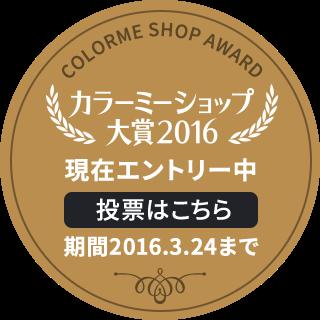 award2016_badge_gold.png