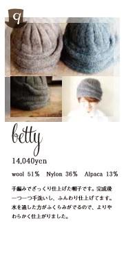 betty1.jpg