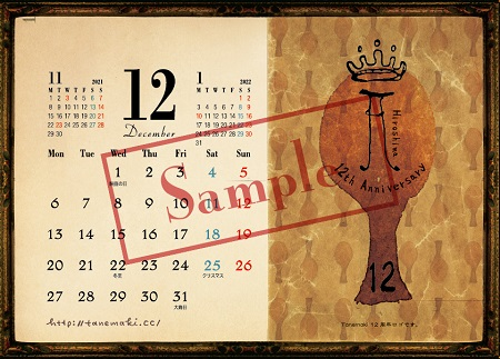 calendar1 (1).jpg