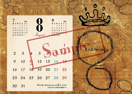 calendar1 (10).jpg
