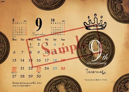calendar1 (11).jpg