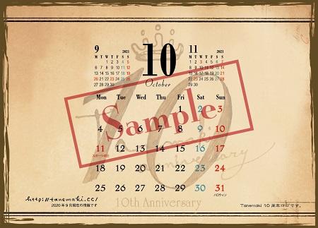 calendar1 (12).jpg