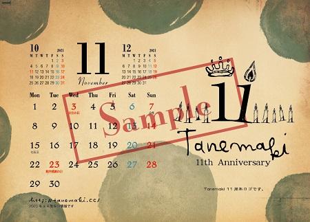 calendar1 (13).jpg