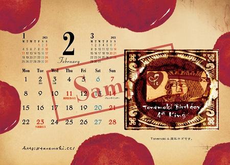 calendar1 (4).jpg