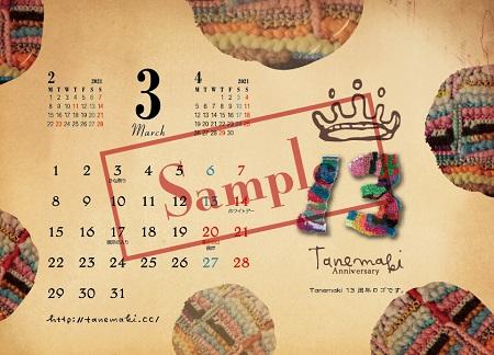calendar1 (5).jpg