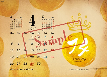 calendar1 (6).jpg