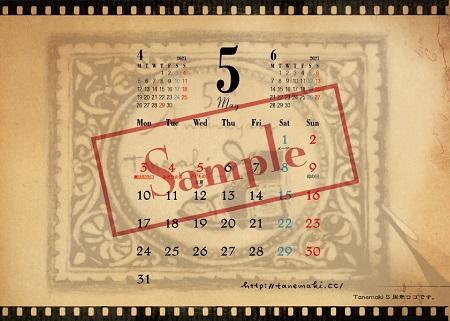 calendar1 (7).jpg
