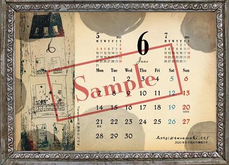 calendar1 (8).jpg