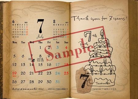 calendar1 (9).jpg