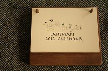 calendar1.JPG