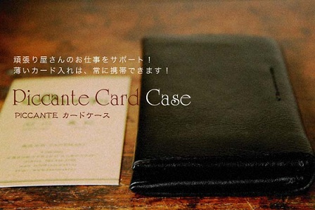 card1242.jpg