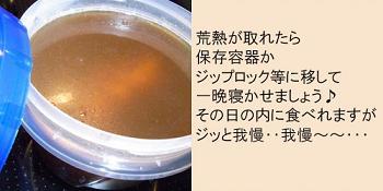 chashu_5.JPG