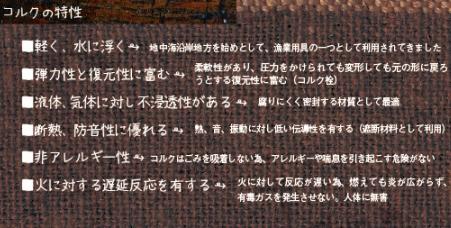cork013627.jpg