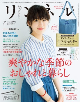 cover_012_201507_ll.jpg