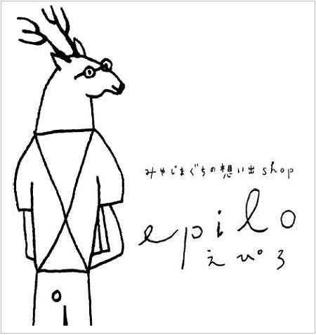epilosan2.jpg