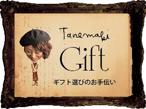 gift_banner1.jpg
