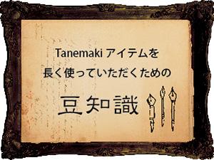 gift_banner2.jpg