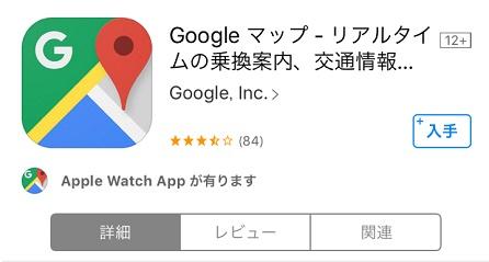 google.aa.jpg