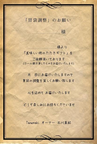hagaki_A.jpg