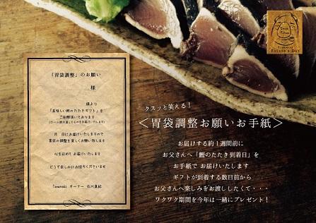 hagaki_PosterA4-1.jpg