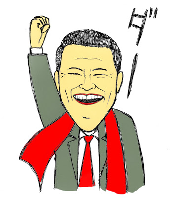 inoki-bannzai-001.jpg