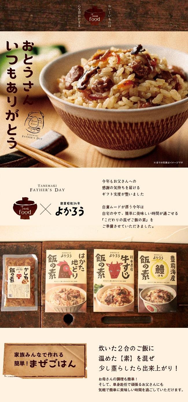 kashiwa614-1.jpg