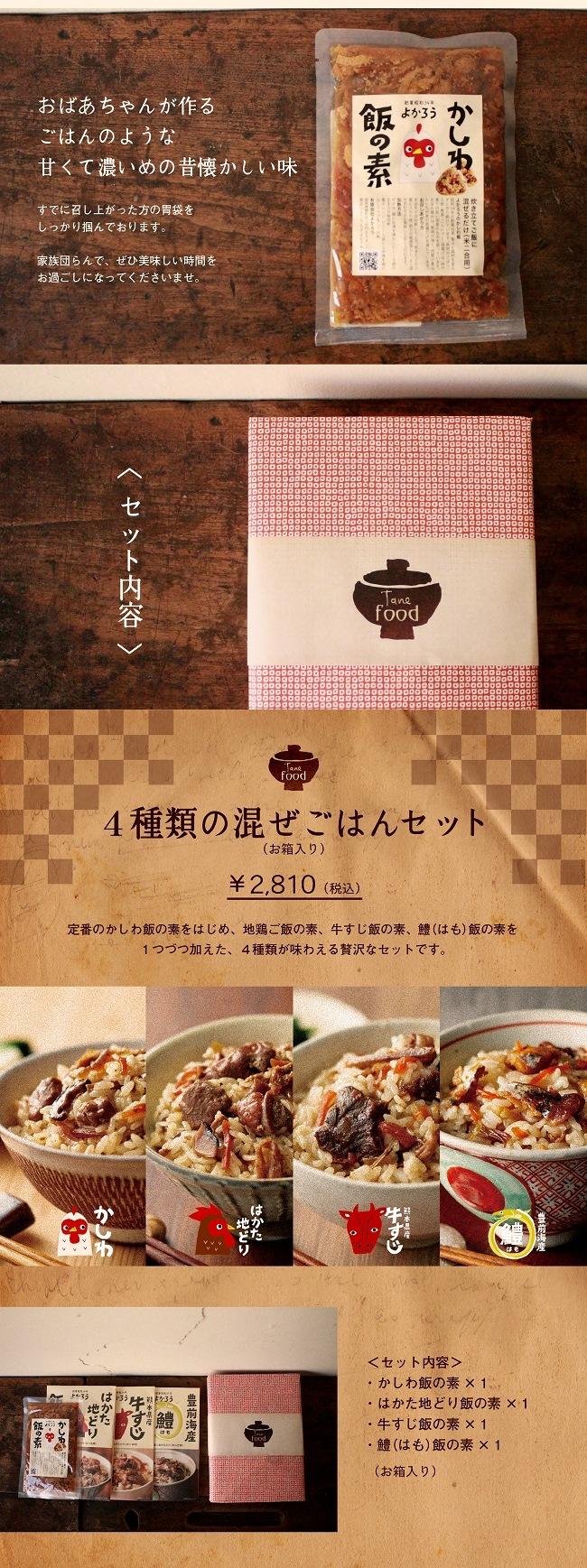 kashiwa614-2.jpg