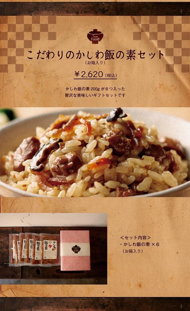 kashiwa614-3.jpg