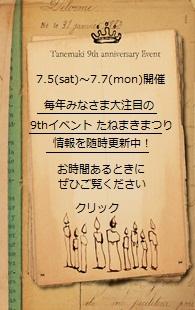 keijiban26.jpg