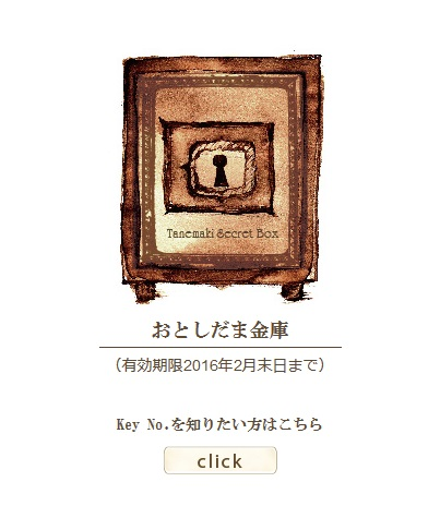 kinko.1-3.jpg