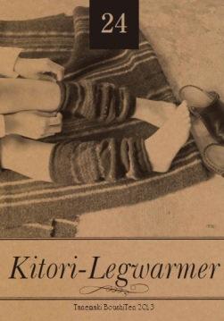 kitori-leg.jpg