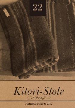 kitori-stole.jpg