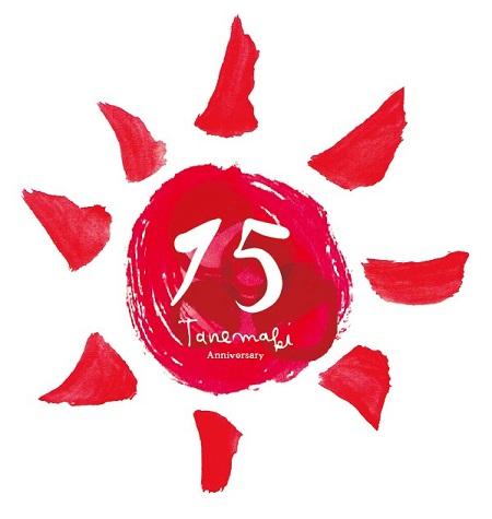 logo411.jpg