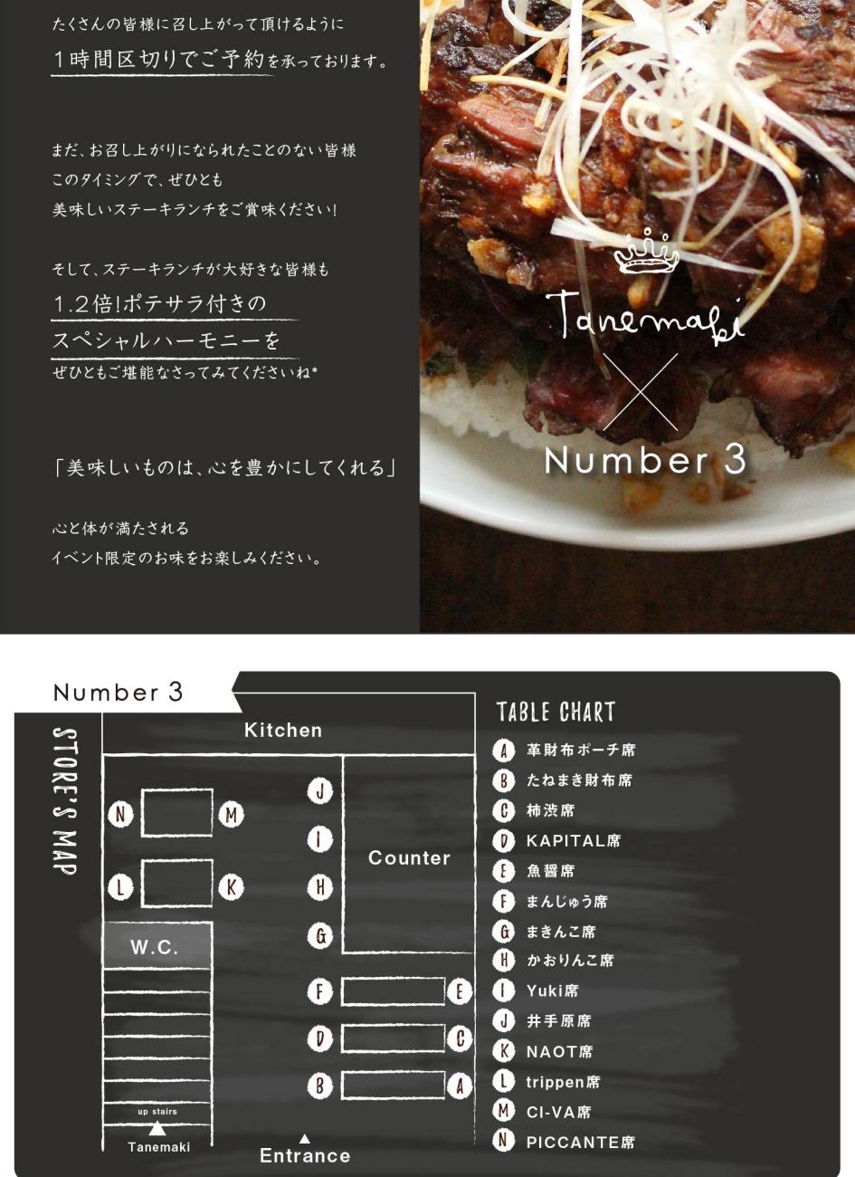 lunch611.jpg